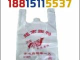 广东环保塑料袋,佛山广告塑料袋定做,三水