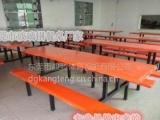 厂家供应学生食堂餐桌椅/整洁美观/多人位餐桌椅