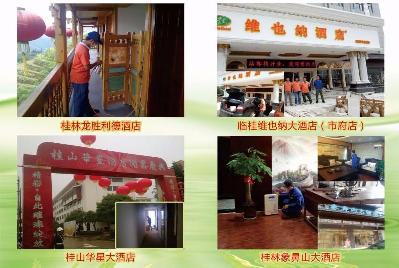 桂林新房除甲醛 除异味 活性炭 专业空气净化