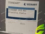 德国爱卡银粉PCR801包覆型闪光银粉耐高温银粉