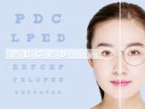 金眼科品牌榜,全飞秒热销,全飞秒激光近视手术品质护航,尽在康