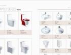 惠畅卫浴免费加盟 厨卫设备 投资金额5-10万元