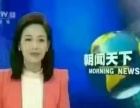 北京学历教育高起专专升本北外中国石油