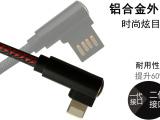 苹果数据线销量稳步前进,广东省iphone6数据线苹果6s牛
