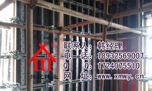 新型剪力墙钢背楞支撑详细描述