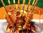 亚马逊南美烤肉加盟