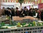 涌鑫双地铁临街八面风养老铺29平首付低带产权租6万