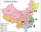 蓝时光:赴美生子签证,中国五个领馆哪个通过率最高?