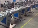 回收出售二手移印机丝印机烫金机滚印机热转印机UV机流水线烤箱