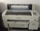 转让爱普生系列打印机