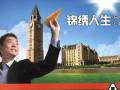 欢迎访问(太原日立空调)官方网站各区售后维修咨询电话