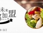 安徽合升特色餐饮加盟店,全国特色餐饮加盟,特色餐饮加盟排行榜