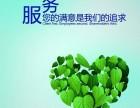 欢迎浏览(芜湖皇明太阳能 各点网站)各中心售后服务