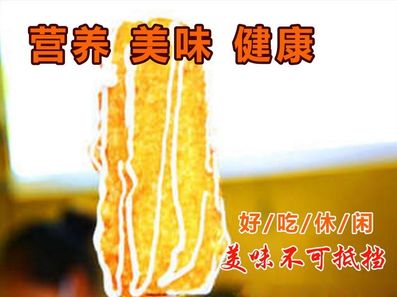 黄金脆皮玉米加盟 万元开店 15天回本 日销千份