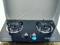 出售家用全新油烟机热水器燃气灶浴霸橱柜安装免费哦!
