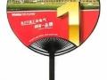 烟台广告扇厂家供应广告礼品扇,O型扇,芭蕉扇,可定制促销利器