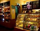和田星巴克咖啡加盟条件咨询