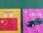 出售全新朝鲜语幼儿早教图书系列
