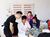 塔城中醫針灸減肥培訓班