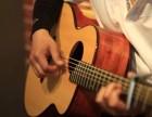 郑州吉他培训音乐学院老师