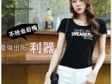夏季新款韩版修身钉珠破洞白色牛仔短裤热裤女