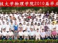 武汉市摄影摄像/毕业照/大合影/ 会议摄影摄像