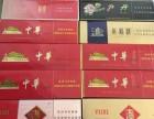 云烟(印象)回收 北京回收印象云大重九回收珍品云烟