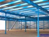 钢结构平台货架厂家直销