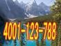 欢迎进入~南通美的燃气灶~~各区点售后服务维修网站电话
