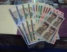 珠海有高价收长城连体钞的吗