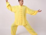 宏情厂家批发直销 高级棉加丝武术服 太极服 表演服 功夫衫