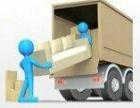 专业网购家具配送安装