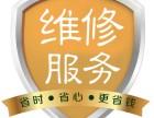 广州天河区广州大道中打印机复印机维修加碳粉(极速上门