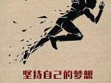 北京辦廣播電視節目制作經營許可證容易