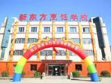 佳木斯桦南县蛋糕裱花-新东方烹饪学校西点