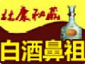 杜康秘藏酒加盟