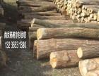 南京杨树回收