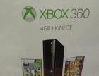 xbox360E版游戏机