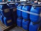 广东混凝土防腐硅烷浸渍剂价格
