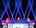 武汉展会设备租赁、舞台搭建、led大屏、灯光、音响