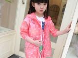 春装童装2015新款韩版女童长袖防晒衣中大童防晒服外套预售7天