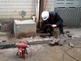 西安疏通地漏丨西安厕所维修抽粪