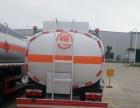 常德2吨、5吨、8吨加油车厂家价格 代上牌 可送车