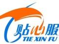 魏县夏普空调维修售后安装电话全魏县区域快速上门