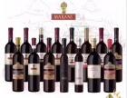 格鲁吉亚红酒品鉴