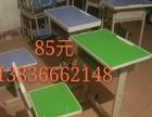 学生桌椅批发辅导班用学习桌厂家直销