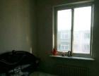 滑翔盛京医院旁滑翔五小区两室房可月租