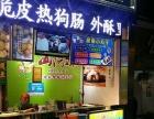 五堰逛街购物广场 商业_街卖场