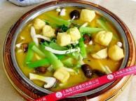 上海冒菜味道哪里正宗