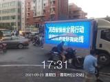 漳州市广告宣传车,投屏车出租,舞台车,流动视频广告车出租